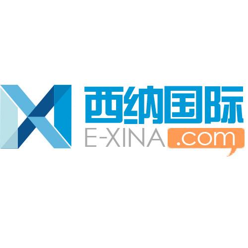 天津西納國際貿易有限公司