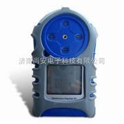 x1-液化气泄漏检测仪