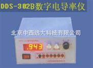 数字电导率仪 型号:TSB111-DDS-302B库号:M178543
