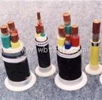 ZR-VV,ZR-YJV电缆价格阻燃电力电缆