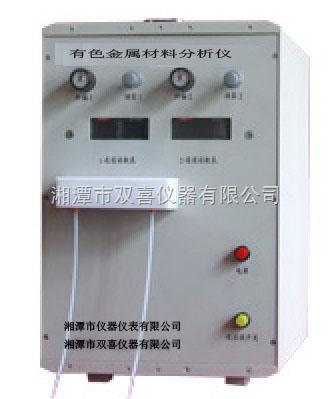 SX-11型有色金属材料分析仪