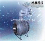 电动 固定式球阀