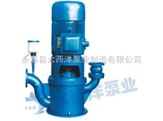 WFB-WFB系列无密封自控自吸泵