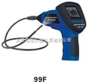 99F-8530L1 zui新8.5mm镜头视频内窥镜,精密内窥镜,管道内窥镜