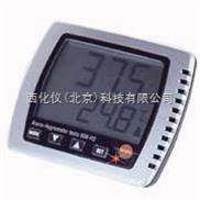 温湿度表 德图    型号:XLFB-testo 608-H1