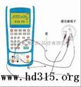 过程信号校验仪/高精度热工仪表校验仪/便携式校验仪(0.01级