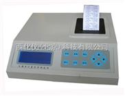 多點溫濕度測試儀 ,型號:WJL-WDT-2/中國