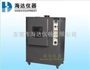胶带耐黄老化试验机_供应胶带耐黄老化试验机