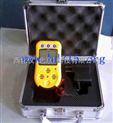 便携式一氧化碳检测仪(扩散式)   型号:NBH8-CO()