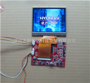 供应高清3.5寸液晶屏及AV驱动板