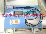 便携式电导率仪 H9产品 国产   型号:SA29-DDB-11A