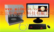 全自动菌落计数仪 ,型号:SD11/QJ-6GC