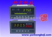 温度显示器|XST压力显示仪|XST/C-H仪表