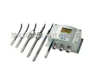 HMT330温湿度变送器系列 不带压力 -50--150℃ 型号:HMT3305M0A101BCAX100A01CABEA1