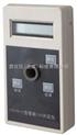 便携式COD测定仪/智能COD测定仪+带消解器