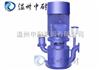 WFB型无密封自控自吸泵,自吸泵价格,自吸泵厂家