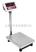 电流信息实验大量程带打印落地式计重台秤
