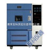 SN--500风冷氙灯老化试验箱哪里的质量zui好