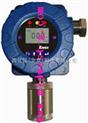 在线硫化氢检测仪/在线硫化氢分析仪