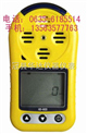 HD-700/800/900磷化氢报警器