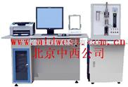 电弧红外碳硫仪 型号:JN52XY/WH-10A