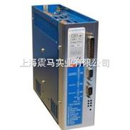 CD系列-CD系列通用型交流伺服驱动器 伺服系统