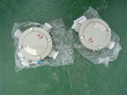 SFH防水防尘防腐接线盒,防爆接线盒,防尘接线盒