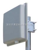 工业级无线485传输器,无线指令接收机,无线云台控制