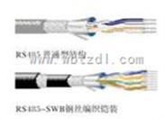 RS-485通讯电缆2*2*1.5价格-RS485通讯电缆价格