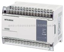 三菱PLC模块 三菱PLC说明书 三菱PLC编程 三菱PLC常见故障处理方法