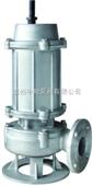 QWP型不锈钢潜水排污泵