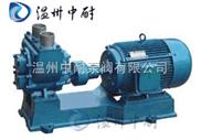 YHCB型圆弧式齿轮油泵