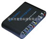 AV 转HDMI视频转高清1080p分辨率深圳厂家