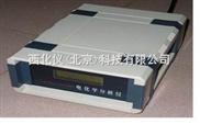 电化学分析仪(恒电位仪)   型号:ZSRS-UI2020
