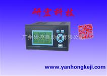 多路压力记录仪|液位记录仪|温度记录仪