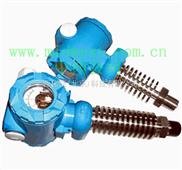 中高温压力变送器(国产、) ,型号:BB11/PT-421