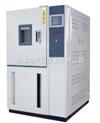 JCT-高低温试验机(超越上海增达)