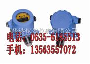 HD-700/800/900-高分辨率HD-瓦斯泄漏报警器