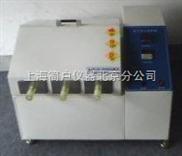 JWVT-3(4)-蒸汽老化试验箱(KSON庆声)