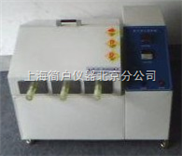 JWVT-3(4)-蒸汽老化试验箱(北京ESPEC)