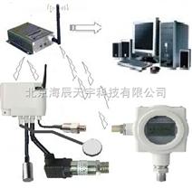 HC系列無線壓力傳感器