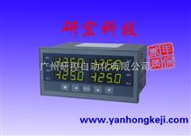 XSD/A-H双路智能数字仪表/XSD/C-S光柱显示控制仪|XSD多路智能数字显示仪