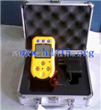 便携式四合一气体检测仪(国产)   型号:NBH8-(CO+O2+H2S+EX)(