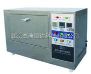 LUV紫外光老化试验箱