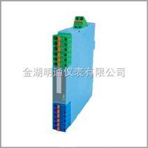 TM5902 二线制变送器电流信号配电隔离安全栅 二入二出