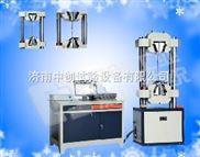 预应力钢绞线拉力试验机,钢绞线抗拉强度检测设备型号,/多股钢绞线耐拉性能检测机市场价格,钢绞线检测机