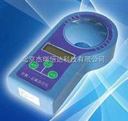 余氯 总氯测定仪