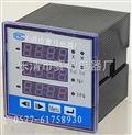 PD194Z系列多功能数显仪表-PD194Z-2S7多功能网络仪表