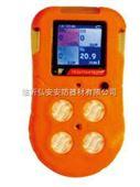 【家用】可燃气体报警器 【家用】可燃气体泄漏报警器 【家用】可燃气体泄漏报警仪