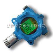 RBK-铁岭一氧化碳气体报警器 CO气体报警器 可燃气体泄漏报警器